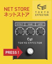 東京エフェクターNETSTORE