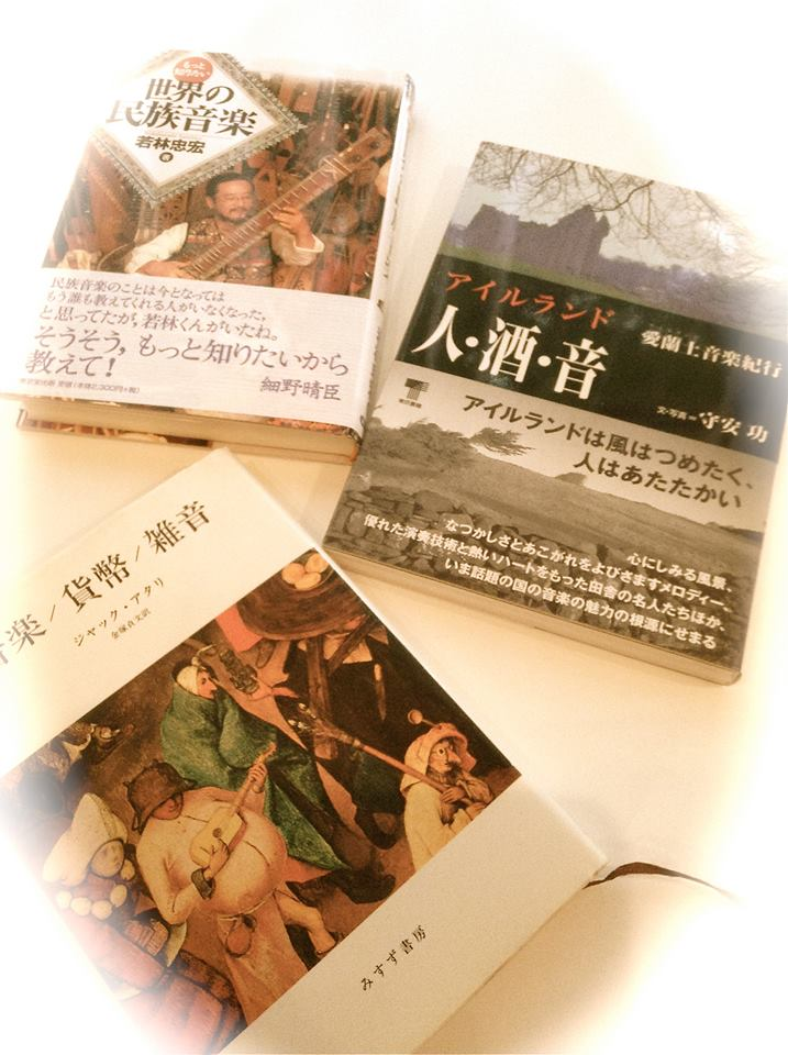 books_hitosakeoto