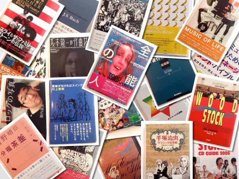 books_iroiro