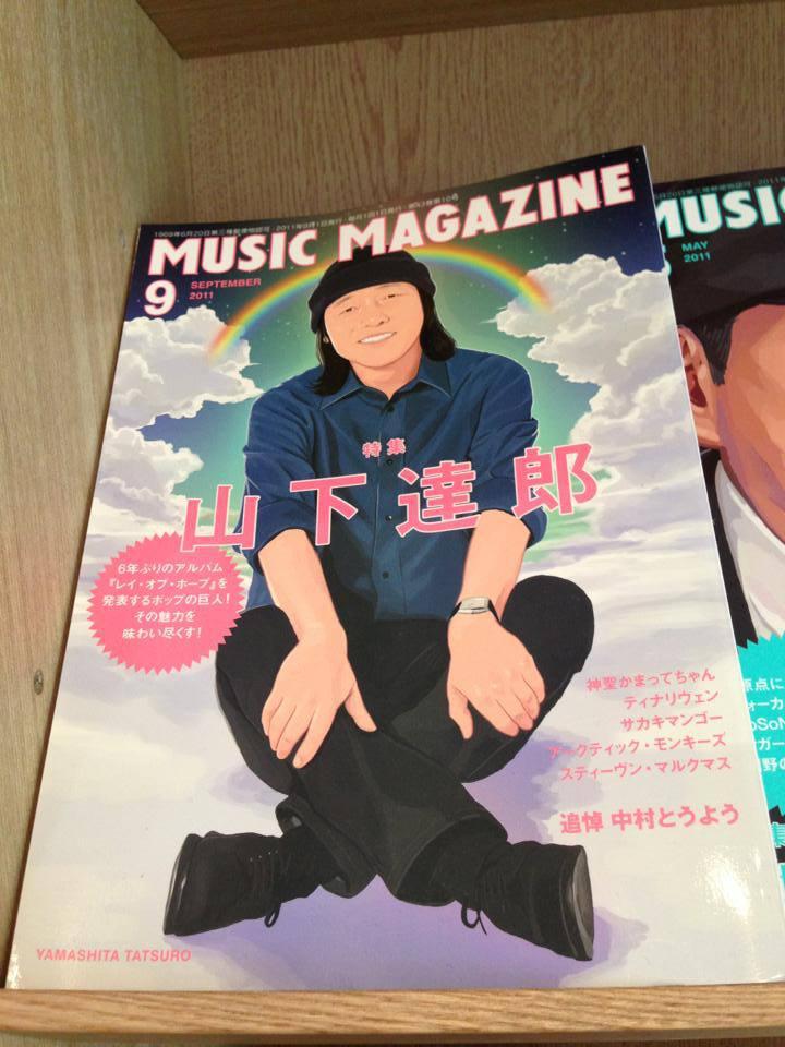 books_yamashita