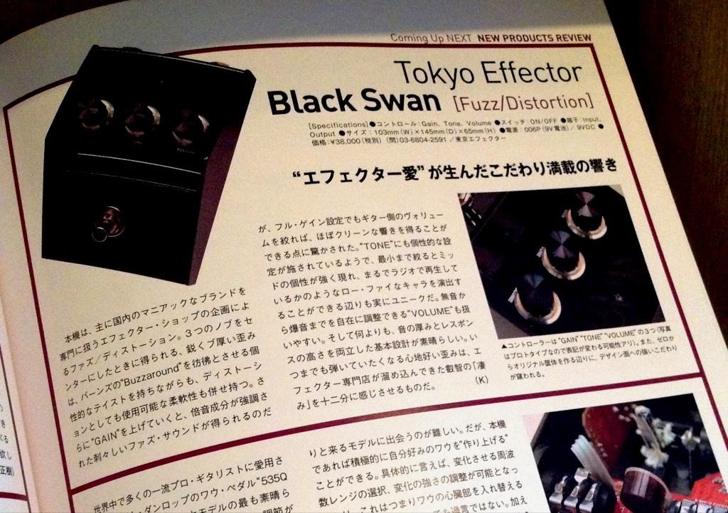 effectorbook2