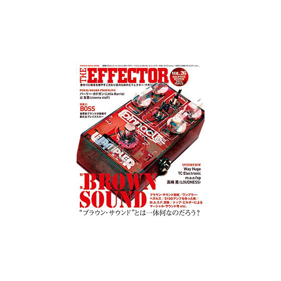 effectorbook_vol26