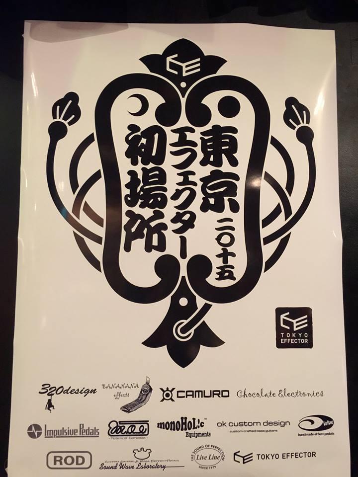hatsubasyo1