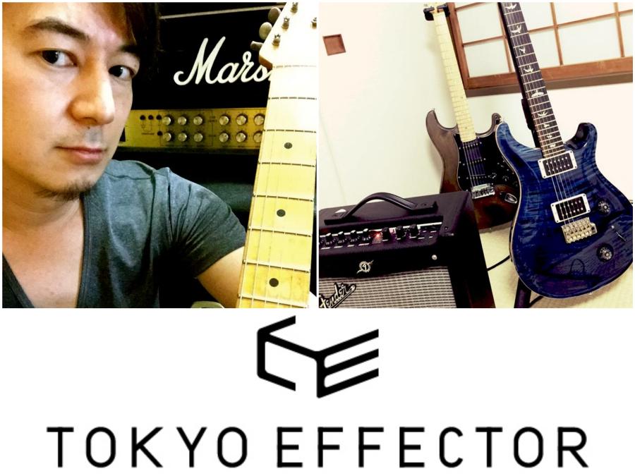 guitar_ryorihou_inoue