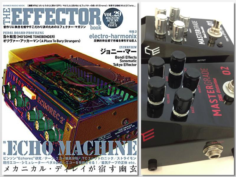 mastergrade_effectorbook