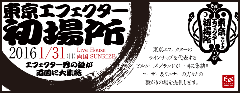 2016_banner_02