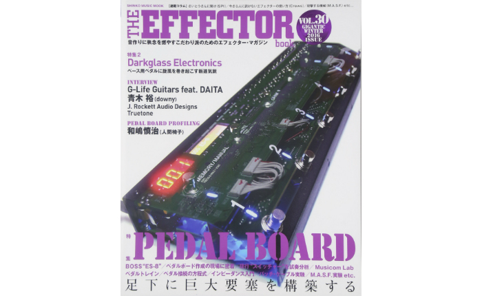 effectorbook30