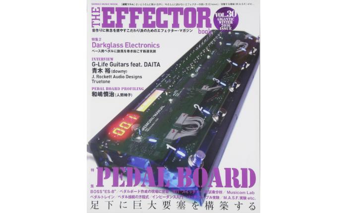 effectorbook30